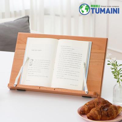 참나무 원목 수험생학생 책 거치대 받침대 독서대 G1