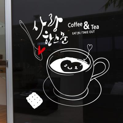 idk425-커피 한잔 사랑한스푼