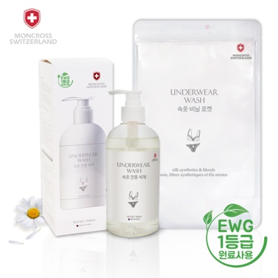 EWG1등급 손빨래용 아기세제 속옷전용세제+지퍼백증정