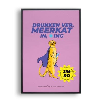 Drunken Meerket 02 / 일러스트 액자
