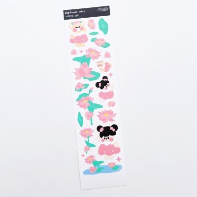 러브미모어빅플라워연꽃 씰스티커
