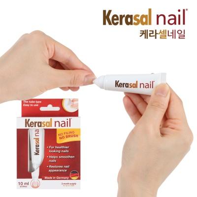 [케라셀네일] 미국판매 1위! 손발톱영양제