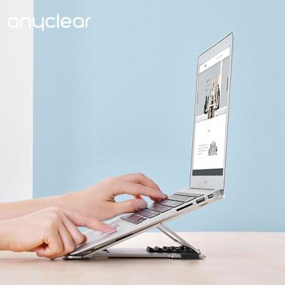 애니클리어 맥북 노트북거치대 휴대용 AP-10