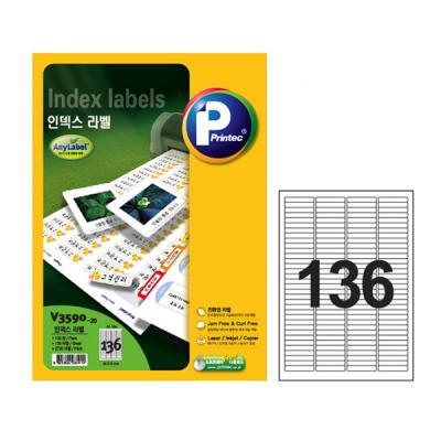 [프린텍] V3590-20_인덱스/136칸/20매