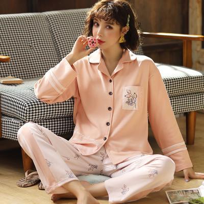 메리핀 인디핑크 순면 잠옷 세트 홈웨어 이지웨어