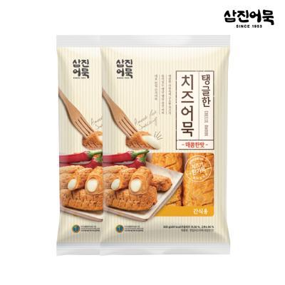 [삼진어묵] 탱글한 치즈어묵(매콤한맛) 300g x 2개