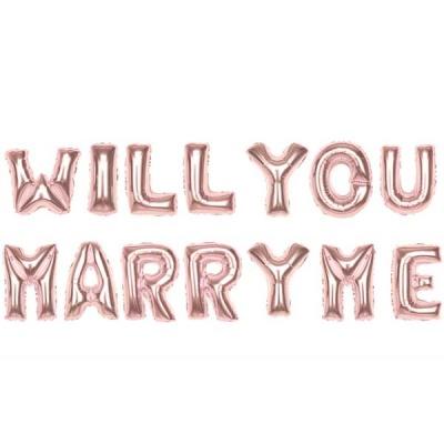 은박풍선 커튼세트 (WILL YOU MARRY ME) 로즈골드