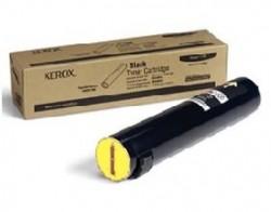 후지제록스(FUJI XEROX)토너 CT201666 / Standard Toner / Yellow / DocuPrint C5005d