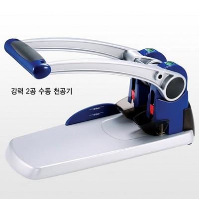 [PAOSHEN] 펌프방식으로 부드럽게 작동, 1회 300매 천공하는-대만 파오쉔 강력 2공펀치 No.9550-70mm,80mm 선택