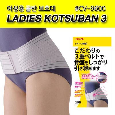 (디앤엠) 일본보호대 골반보호대/골반서포트벨트/일본제품CV-9600