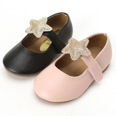 별똥별B 유아동 어린이 베이비 신발 운동화