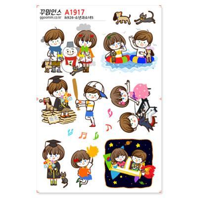 A1917-꾸밈인스스티커_소년과소녀5