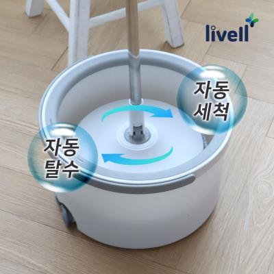 싹스핀 클린 통돌이 회전 물걸레 청소기 LIVELL-888