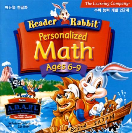 [CD-ROM] 리더래빗 Math 6-9 / 수학종합학습 2단계
