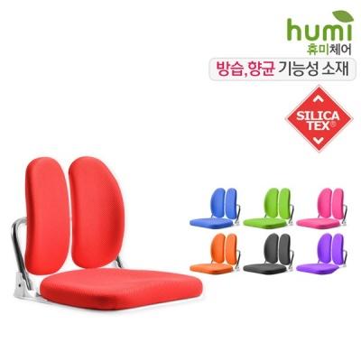 [휴미체어] 리안 블랑 듀얼 좌식 의자 HMST-ZW015