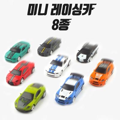 1/64 RACING RACER-3 충전식 미니 레이싱 RC카 8종