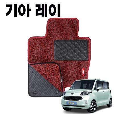레이 이중 코일 차량 깔판 바닥 카 메트 매트 Red