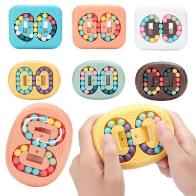 스퀘어 매직빈 큐브 퍼즐 스피너 블럭 장난감 피젯