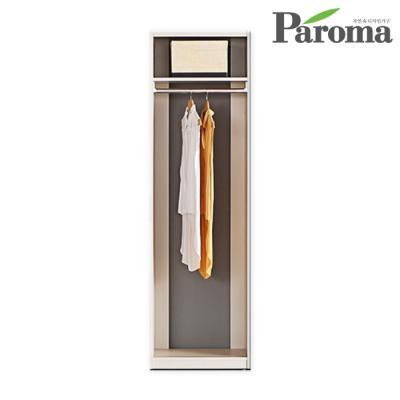 파로마 라라 드레스룸 600 긴옷장