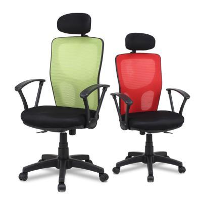 [랜선할인]메쉬 의자 MD004