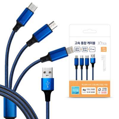 엑스트라 3 in 1 통합 USB 충전 케이블