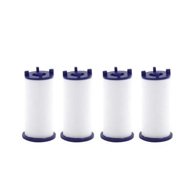 은나노 항균 필터 샤워기 전용필터 4개(LCHS001전용)