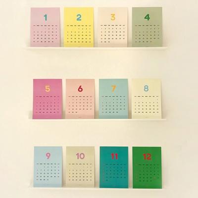 2021 포스터 벽걸이 달력 (12컬러) - 달력 + 행잉액자 set