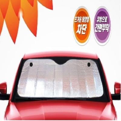자동차 차량 앞유리 햇빛가리개 주차시 태양열 차단