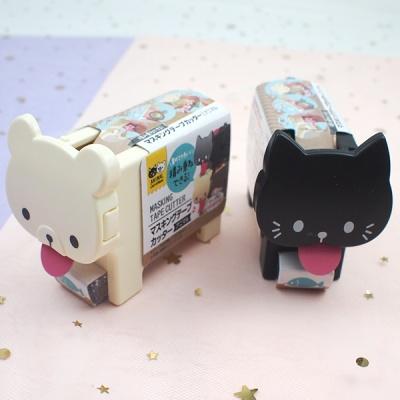 마스킹 테이프 커터기 고양이 곰 다꾸용품