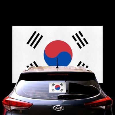 차량용 대형 태극기스티커 1매 차량용튜닝스티커