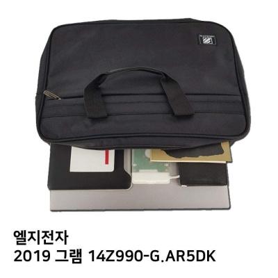 S.LG 2019 그램 14Z990 G.AR5DK노트북가방