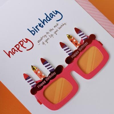 귀요미 안경 생일카드 / 020-SG-0078