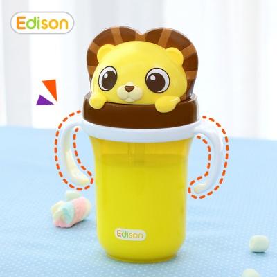 에디슨 프렌즈 사자 입체 빨대컵