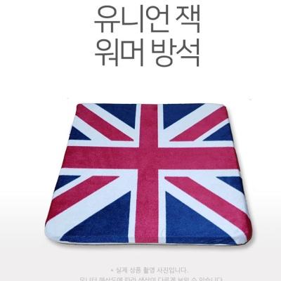 유니언잭 메모리폼워머방석 / 영국국기방석