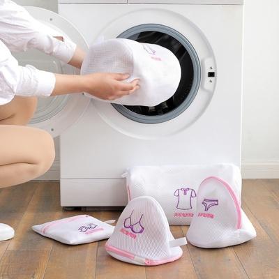 엉킴방지 아이콘 빨래세탁망 여행용 옷 보관망