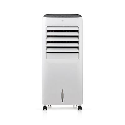 [신일] 냉풍기 SIF-B900LY