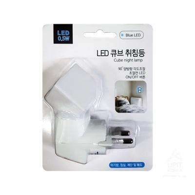 LED큐브 취침등 (블루 LED)_7031