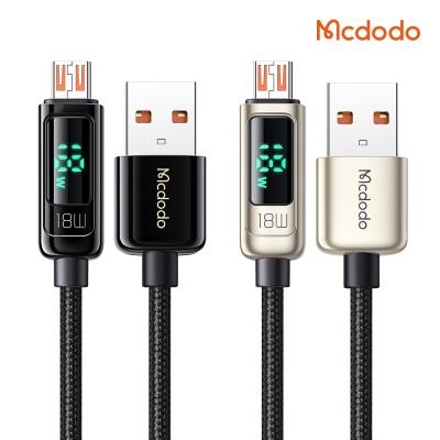 맥도도 디스플레이 USB-A to 5핀 고속충전 케이블