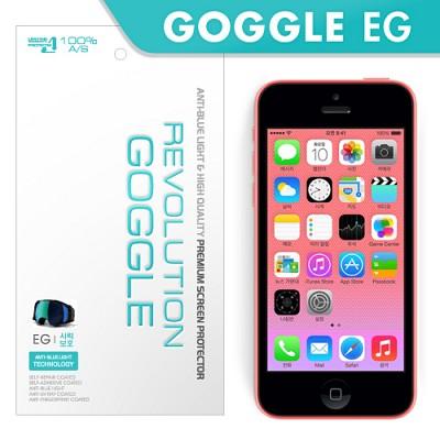 [프로텍트엠/PROTECTM] 아이폰5c iPhone5c 레볼루션고글 안티블루라이트 시력보호 액정보호필름