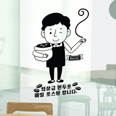 cm007-바리스타남자