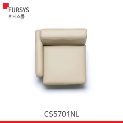 (CS5701NVL/R) 퍼시스소파/CS5700/엔드형소파