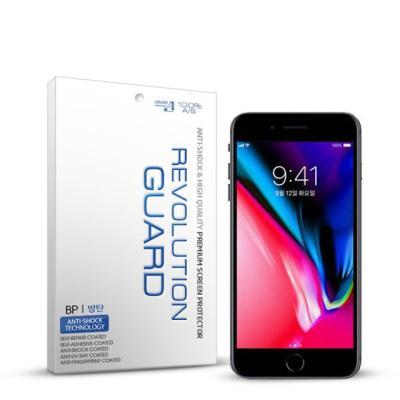 프로텍트엠 아이폰8 방탄 액정보호 필름