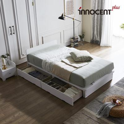 [이노센트] 리브 메디오 큰서랍 침대 SS