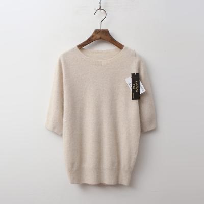 Maille Raccoon Fox N Wool Sweater - 반팔