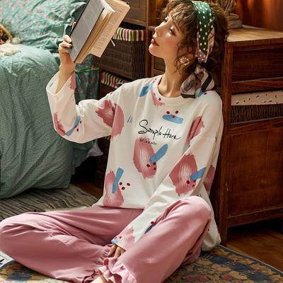 메리핀 터치프릴포인트 순면잠옷세트 홈웨어 이지웨어