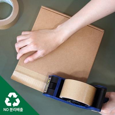 스테이그린 친환경 크라프트 종이테이프 40개