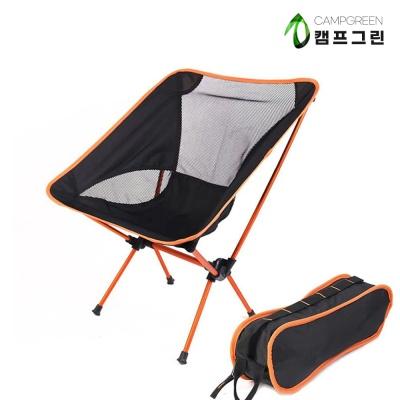 캠프그린 1+1 초경량 접이식 캠핑 낚시 의자