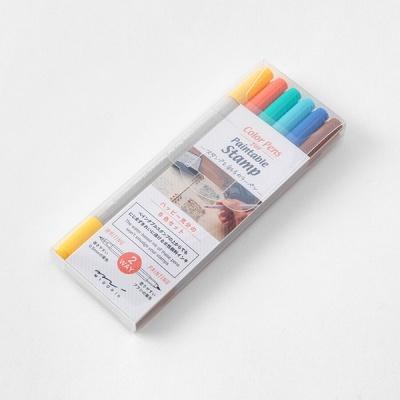 Color Pens - HAPPY