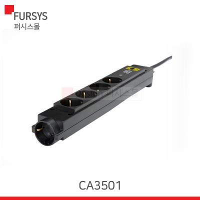 (CA3501)퍼시스액세서리/5구멀티탭(대기전력자동차단)