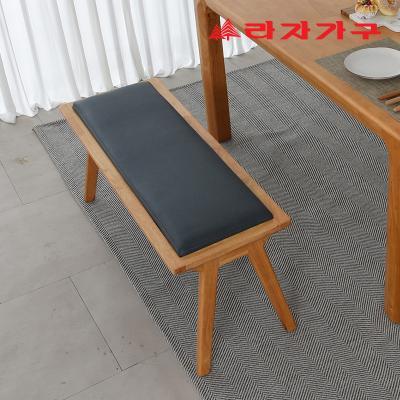나바카 원목 식탁 벤치의자 2인용